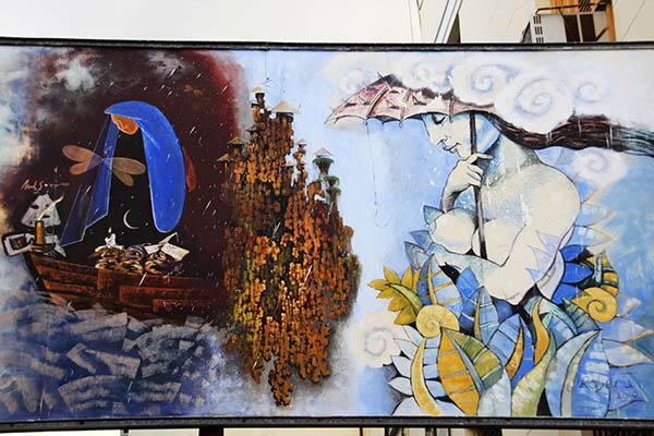 блог Марти Троцюк, графіті Куби12