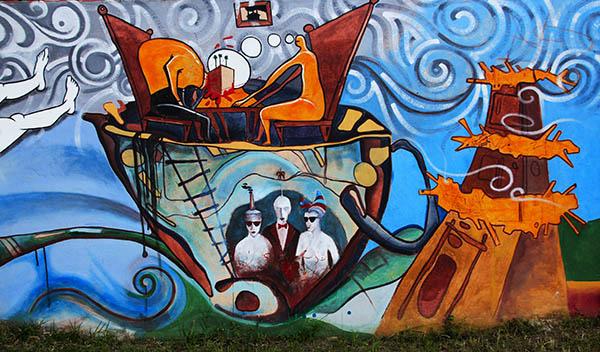 блог Марти Троцюк, графіті Куби9