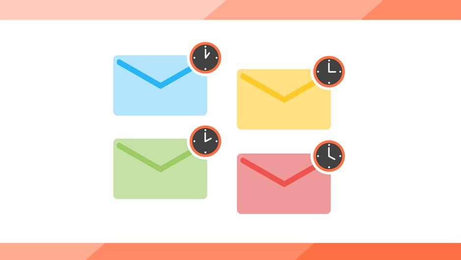 EmailEngagementAMP