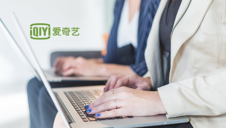 iQIYI Launches New System for Analyzing Video Popularity, Emphasizing Focus on Highest Quality Content