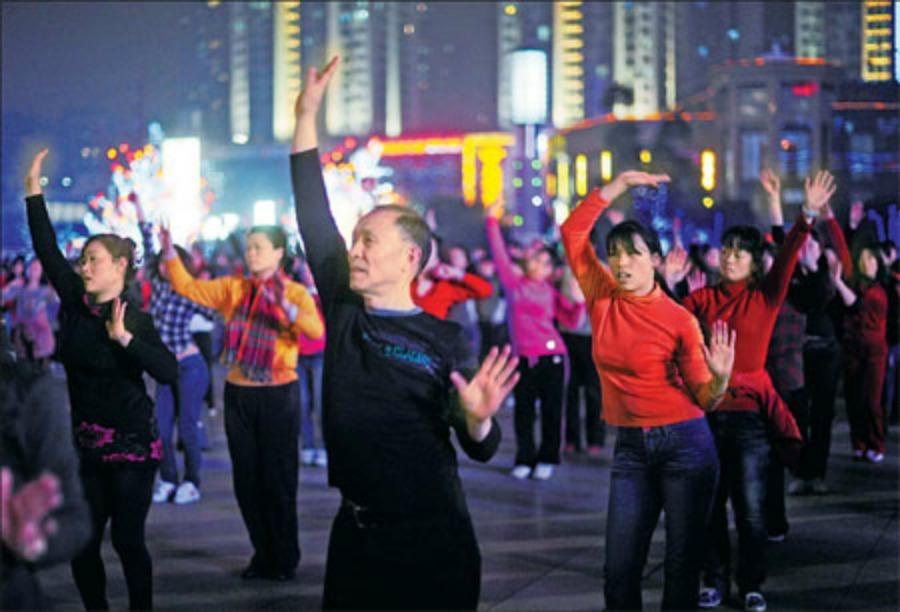 china park dance