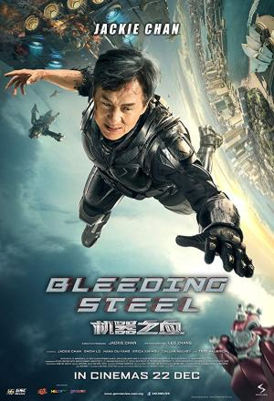 Bleeding Steel, Enemigo Inmortal (2017)