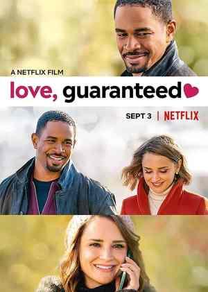 Amor Garantizado (Love, Guaranteed) - 2020