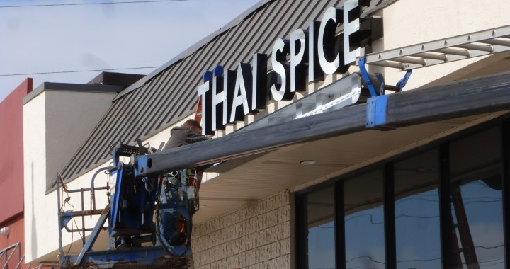 Thai Spice opens at Watt's Mill