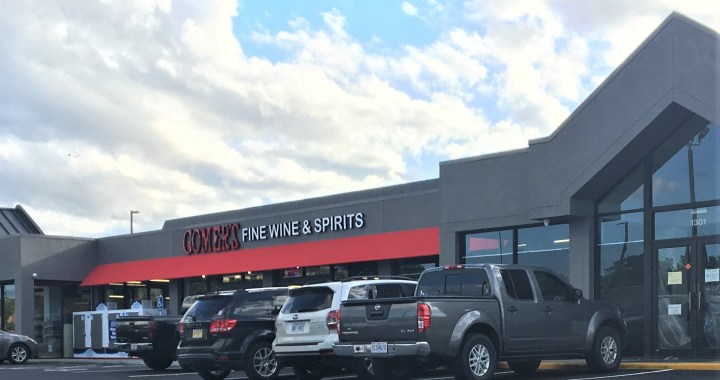 Gomer's Liquors buys former Royal Liquors at 103rd and State Line