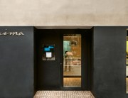 restaurante-materia-prima-fachada