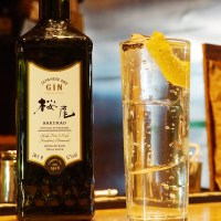 Review: Sakurao Gin Original
