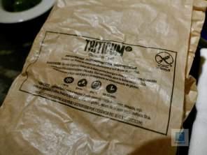 Triticum - glutenfreies Brot aus Spanien