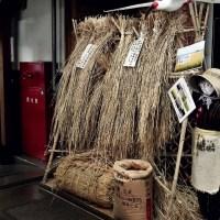 Sado Island: Sake & Pottery