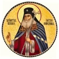 8 citate din înţelepciunea duhovnicească a Sfântului Ierarh Martir Antim Ivireanul