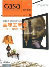 Casa International China Martyn Lawrence Bullard
