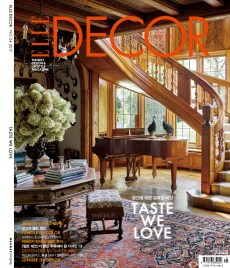 Elle Decor Korea Tommy Hilfiger huse by Martyn Lawrence Bullard