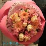 結婚記念日を素敵なお花で彩ろう!!日比谷花壇で選ぶオススメフラワーギフト