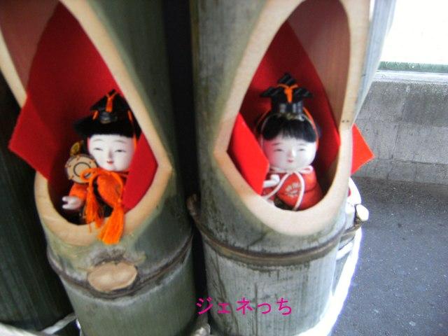 駅で見かけた雛人形③