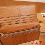 ココマイスターの革製品。マルティーニのお財布のご紹介です。