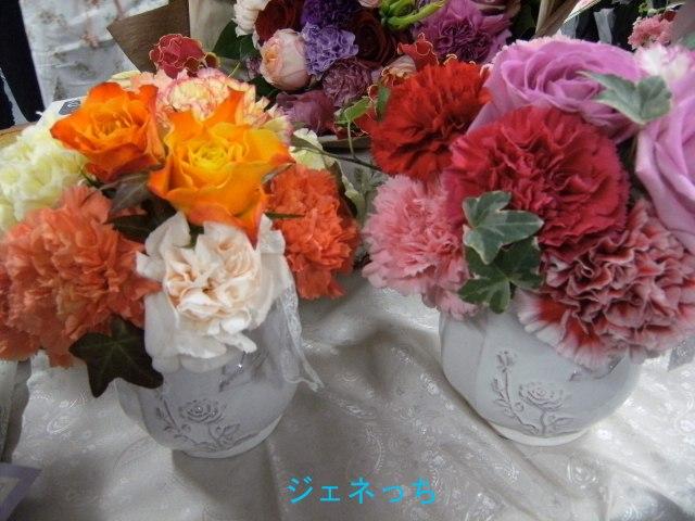 日比谷花壇母の日アレンジメ