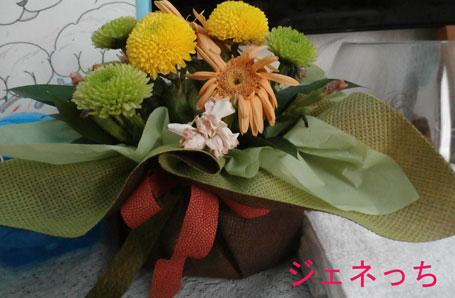 日比谷花壇敬老の日アレンジ