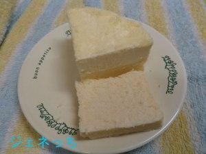 ルタオのチーズケーキ②
