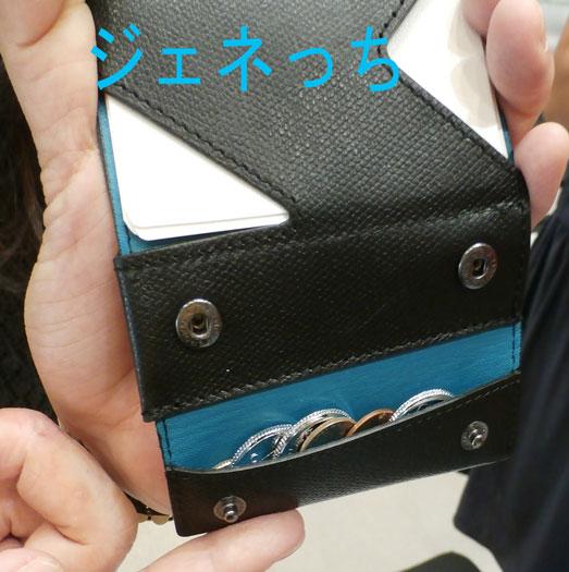 薄いお財布abrAsusu④