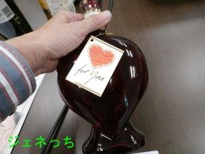 プレゼントに、ワイン