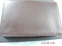 お財布や、名刺入れも、新生活に合わせてプレゼント、自分用としても良いと思います。