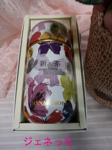 母の日2014新茶缶
