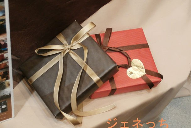 贈り物としてラッピング