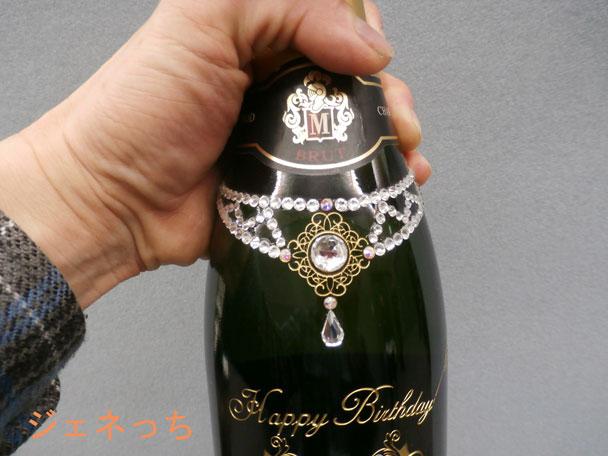 誕生日記念ボトル