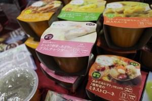 野菜をMotto!!国産野菜のこだわりスープ