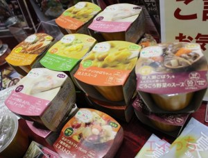 野菜をMotto!!レンジカップスープ