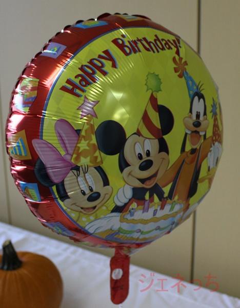 【ディズニーのフラワーギフト】アレンジメント「ぷわぷわバルーン=Happy Birthday ミッキー&フレンズ=」