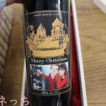 ワインに、オリジナルのラベル作って、プレゼントしてみませんか