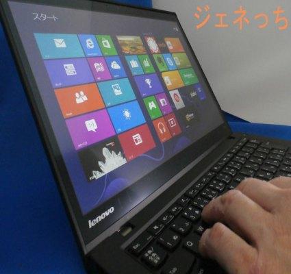 ThinkPadT440sキータッチ