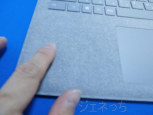 Surface Laptop触った