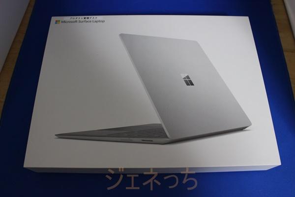 Surface Laptop箱