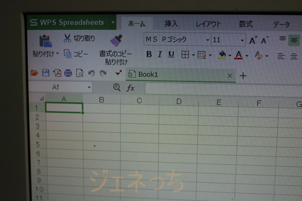 WPS Office Platinum Edition エクセル