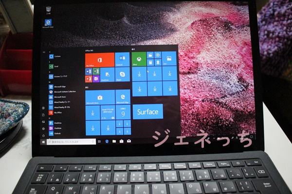 Surface Laptop2 開く