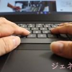 Chromebook S330 キータッチ