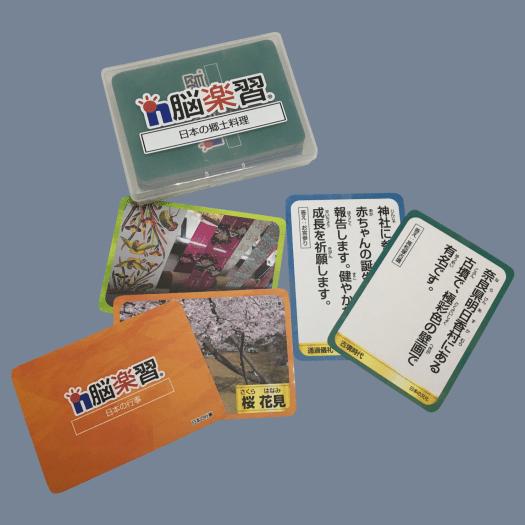 カードゲーム01