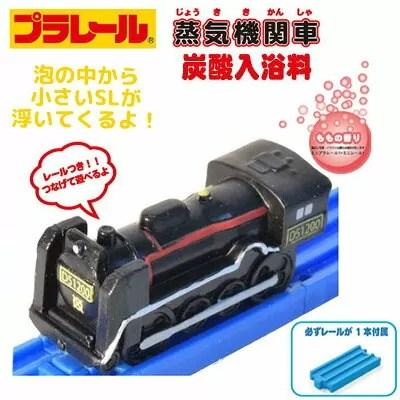4582246966570 プラレール蒸気機関車炭酸入浴料