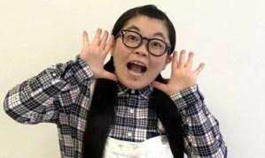 岡田直子(吉本新喜劇)のプロフィール!細かすぎるモノマネ優勝ネタも!