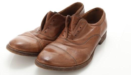 【2021年最新版】革靴やブーツのカビ落とし方と簡単予防対策について