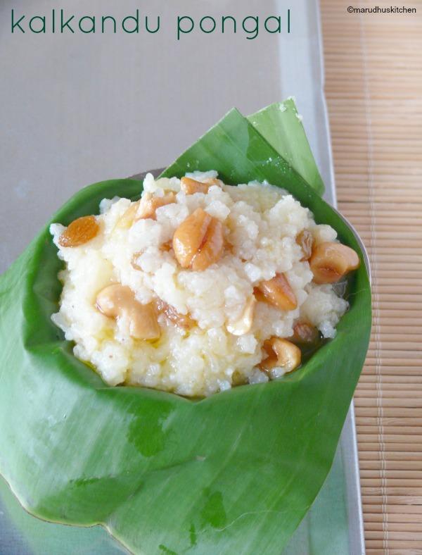 kalkandu rice recipe /kalkandu pongal