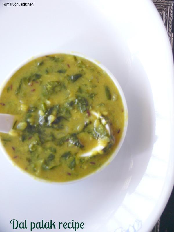 palak ki dal recipe /dal palak with moong dal