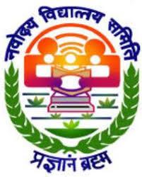 Jawahar-Navodaya-Vidyalaya-Vadnagar-Recruitment