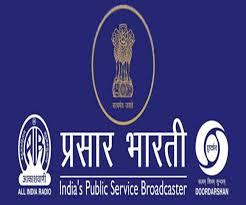 Prasar-Bharati-Recruitment