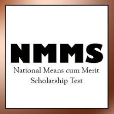 Gujarat SEB NMMS