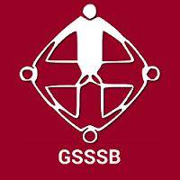GSSSB Additional Assistant Engineer (Mechanical) No. of vacancies Increased » MaruGujaratDesi