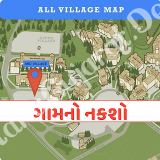 Download The Map Of Your Village