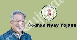 Godhan Nyay Yojana Chhattisgarh Details / Status